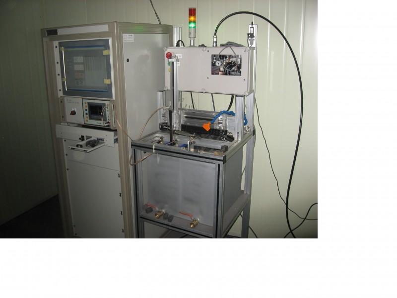 상업용 초음파 측정장비